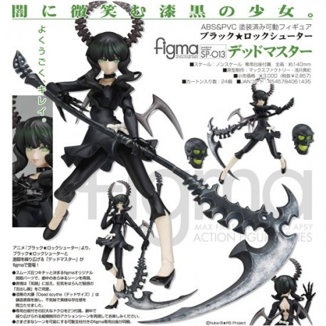 Figma [Black Rock Shooter] Dead Master